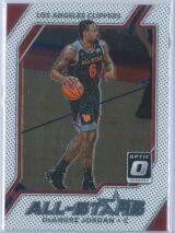 DeAndre Jordan Panini Donruss Optic Basketball 2017-18 All Stars