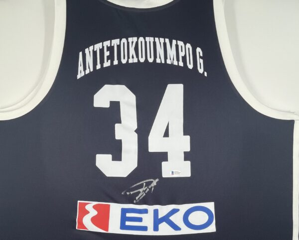 Giannis Antetokounmpo Authentic Signed 2019 Greece National Team Jersey GSA Sport [BAS WF24834]