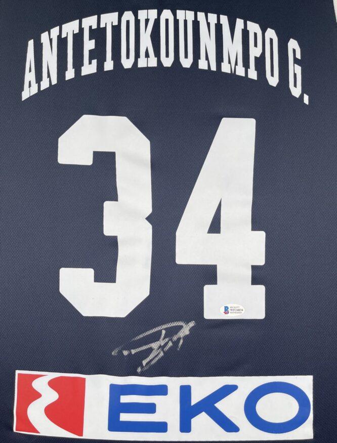 Giannis Antetokounmpo Authentic Signed 2019 Greece National Team Jersey GSA Sport BAS WF24834 2