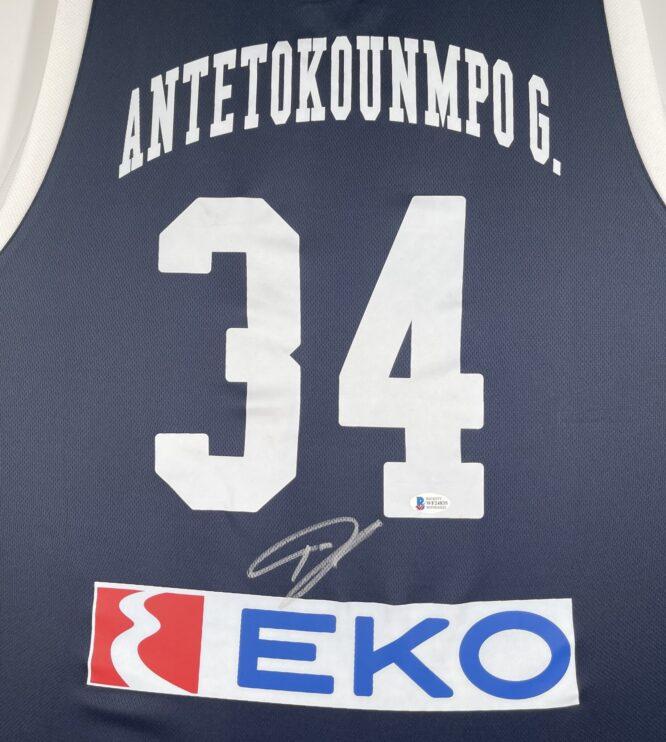 Giannis Antetokounmpo Authentic Signed 2019 Greece National Team Jersey GSA Sport BAS WF24835 2