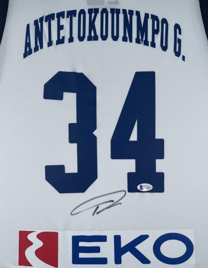 Giannis Antetokounmpo Authentic Signed 2019 Greece National Team Jersey GSA Sport BAS WF24836 2