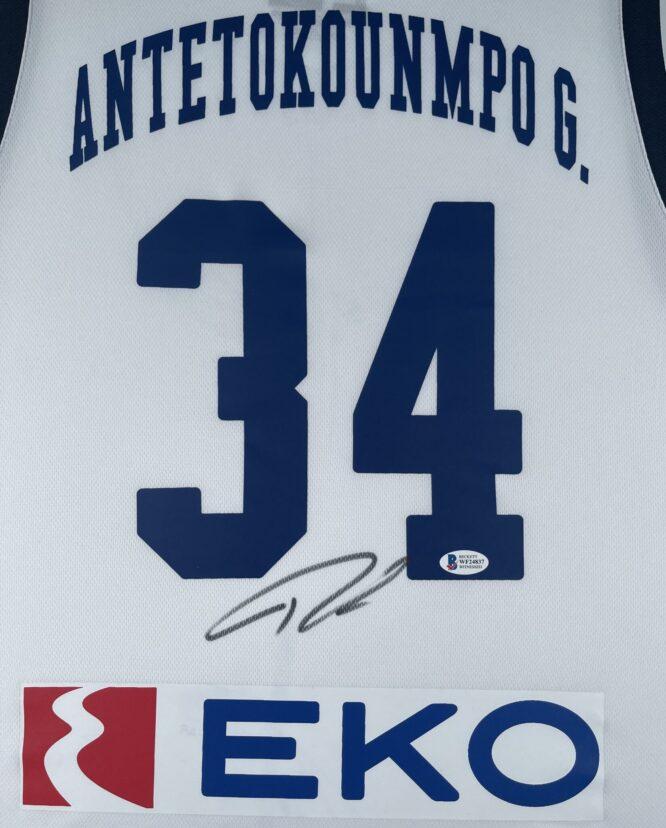 Giannis Antetokounmpo Authentic Signed 2019 Greece National Team Jersey GSA Sport BAS WF24837 2