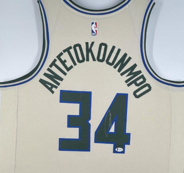 Giannis Antetokounmpo Authentic Signed 2019 Milwaukee Bucks Nike City Edition Swingman Jersey [BAS WF24838]