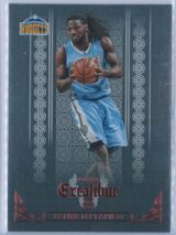 Kenneth Faried Panini Excalibur 2014-15 Knights Templar Red