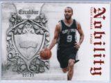 Tony Parker Panini Excalibur Basketball 2014 15 Nobility Red 0299 1