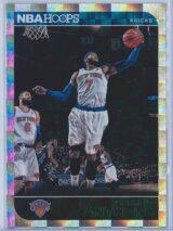 Carmelo Anthony Panini NBA Hoops 2014-15  Green