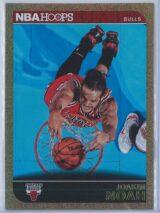 Joakim Noah Panini NBA Hoops 2014-15  Gold