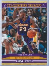 Kobe Bryant Panini NBA Hoops 2012-13 Franchise Greats