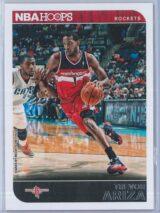 Trevor Ariza Panini NBA Hoops 2014-15  Red Back