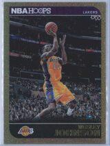 Wesley Johnson Panini NBA Hoops 2014-15  Gold