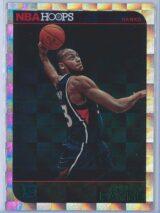 Adreian Payne Panini NBA Hoops Basketball 2014-15 Base Green  RC