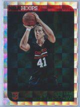 Cameron Bairstow Panini NBA Hoops Basketball 2014-15 Base Green  RC