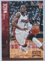 Dwyane Wade Panini Threads Basketball 2012-13 Base