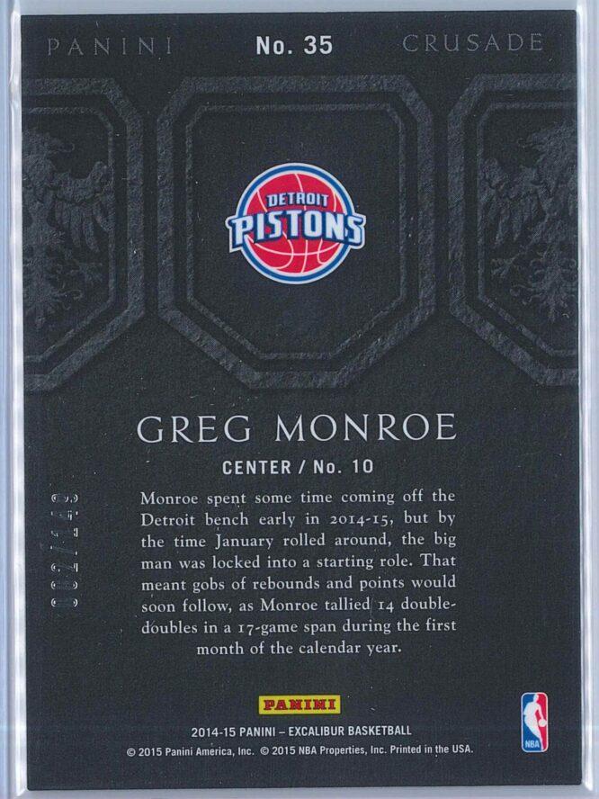 Greg Monroe Panini Excalibur Basketball 2014 15 Crusade Camouflage Blue 002149 2