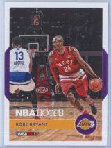 Kobe Bryant Panini NBA Hoops Basketball 2016-17 Kobe 2K17 Hoops   #14
