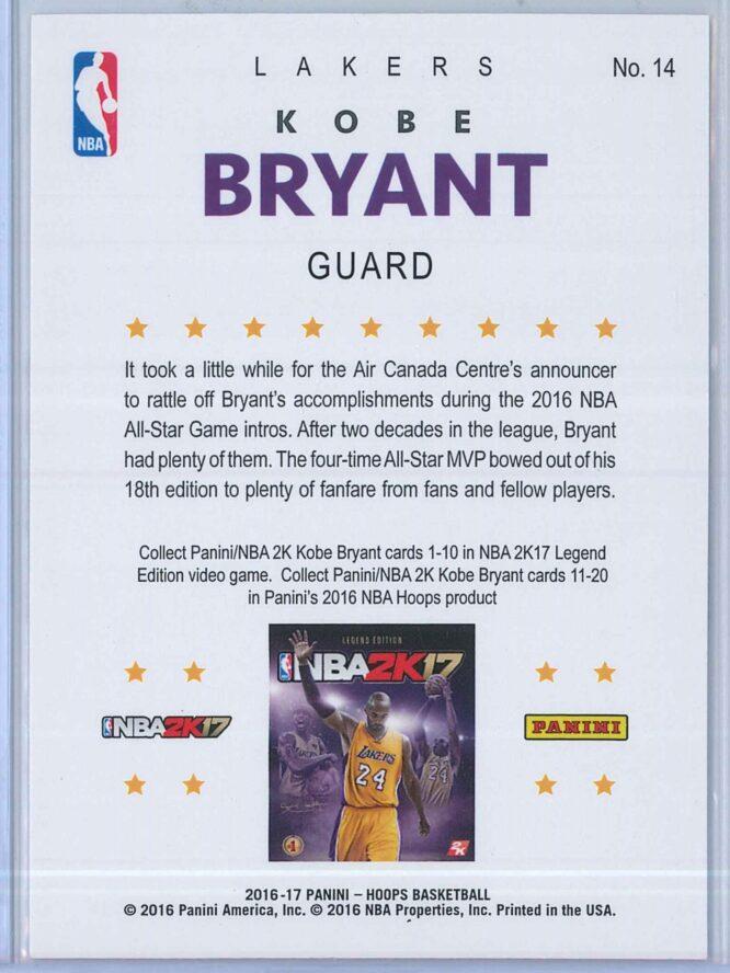 Kobe Bryant Panini NBA Hoops Basketball 2016 17 Kobe 2K17 Hoops 14 2