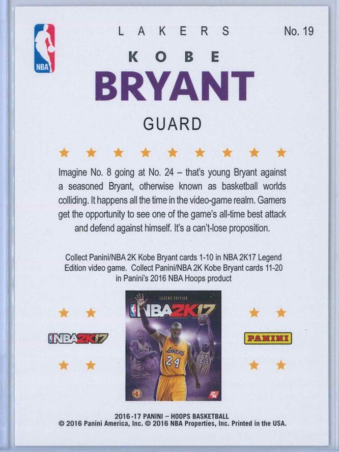 Kobe Bryant Panini NBA Hoops Basketball 2016 17 Kobe 2K17 Hoops 19 2