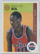 Manute Bol Panini Past And Present Basketball 2012-13 Base