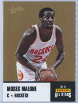 Moses Malone Panini Absolute Memorabilia 2010-11 Panini All Stars