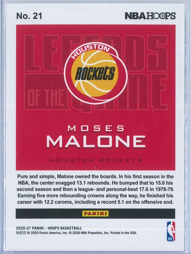Moses Malone Panini NBA Hoops 2020 21 Legends Of The Game 066699 2