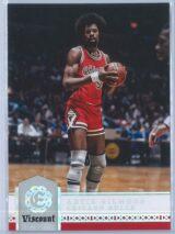 Artis Gilmore Panini Excalibur Basketball 2016-17 Base Viscount Parallel
