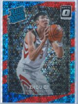 Zhou Qi Panini Donruss Optic Basketball 2017 18 Rated Rookie Red Fast Break Parallel 2885 1