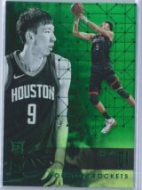 Zhou Qi Panini Essentials Basketball 2017-18 Base Green  RC